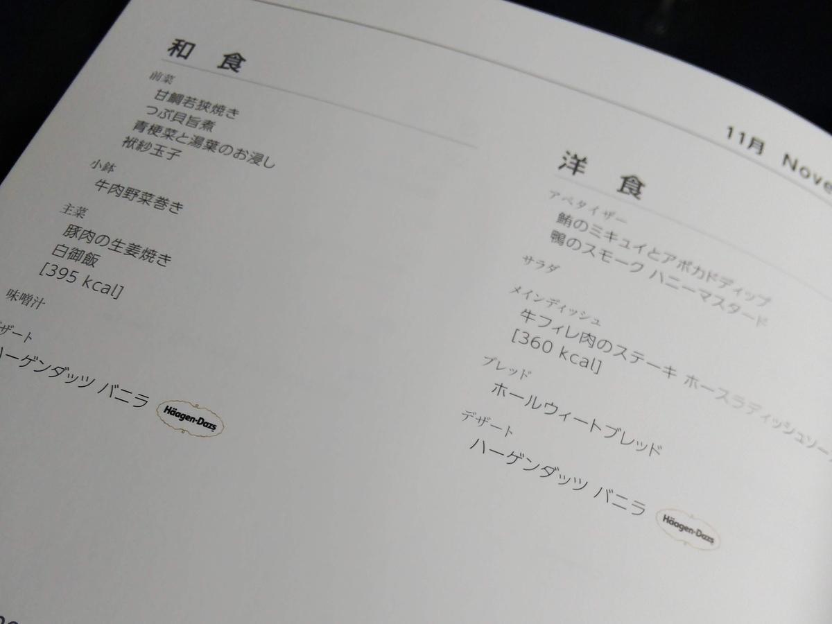 f:id:momoyorozu:20200205003708j:plain