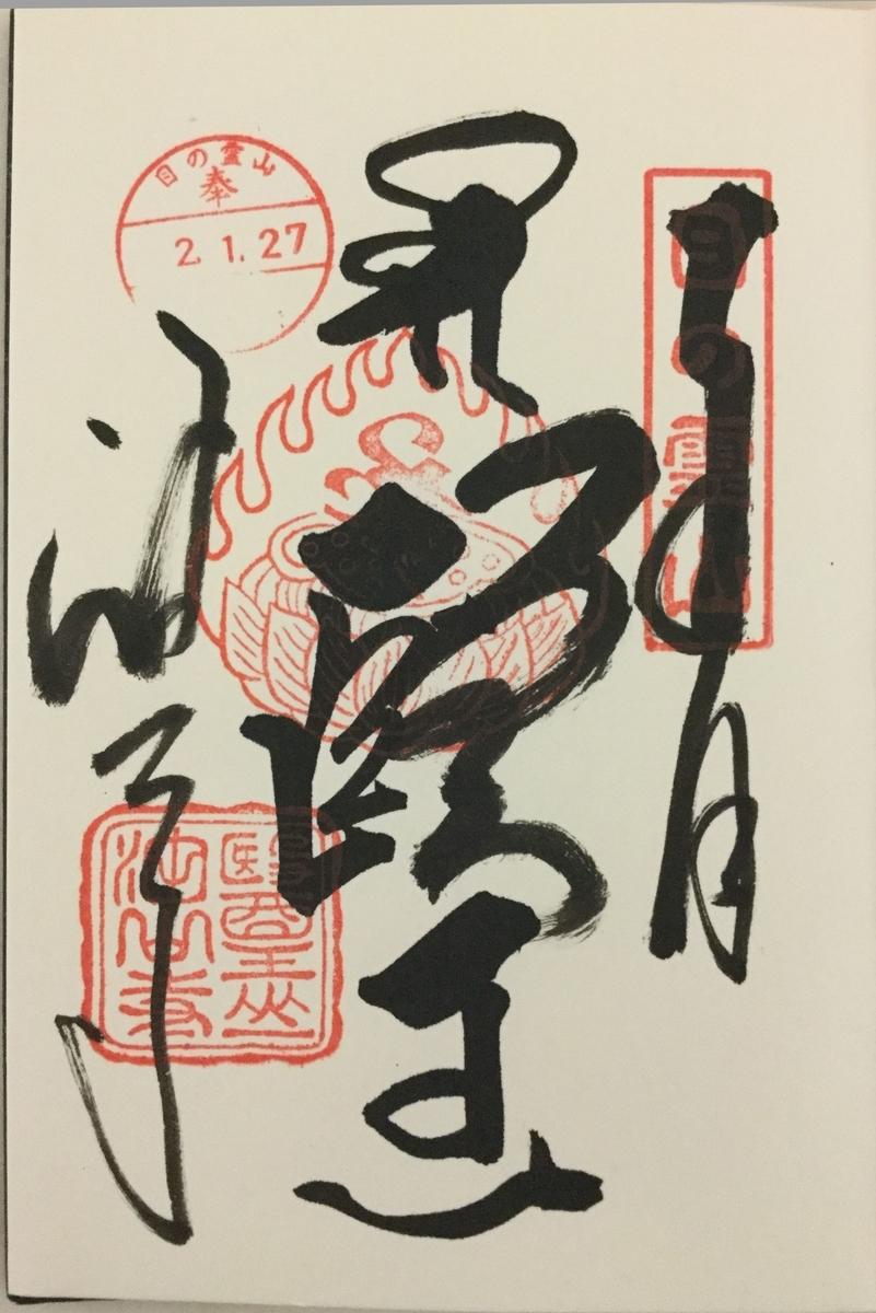 f:id:momoyorozu:20200214010147j:plain