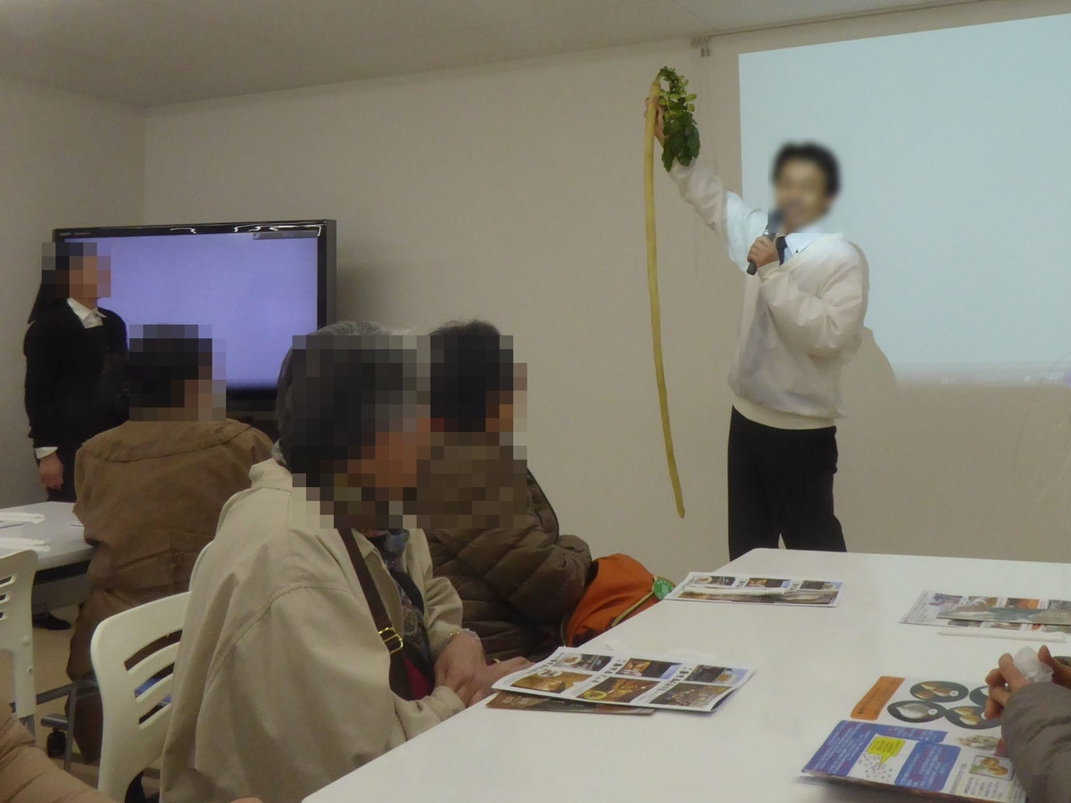 f:id:momoyorozu:20200224235810j:plain