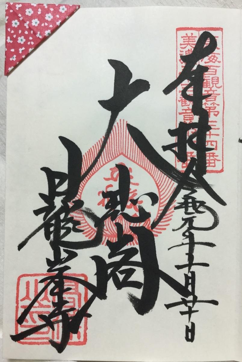 f:id:momoyorozu:20200412184744j:plain