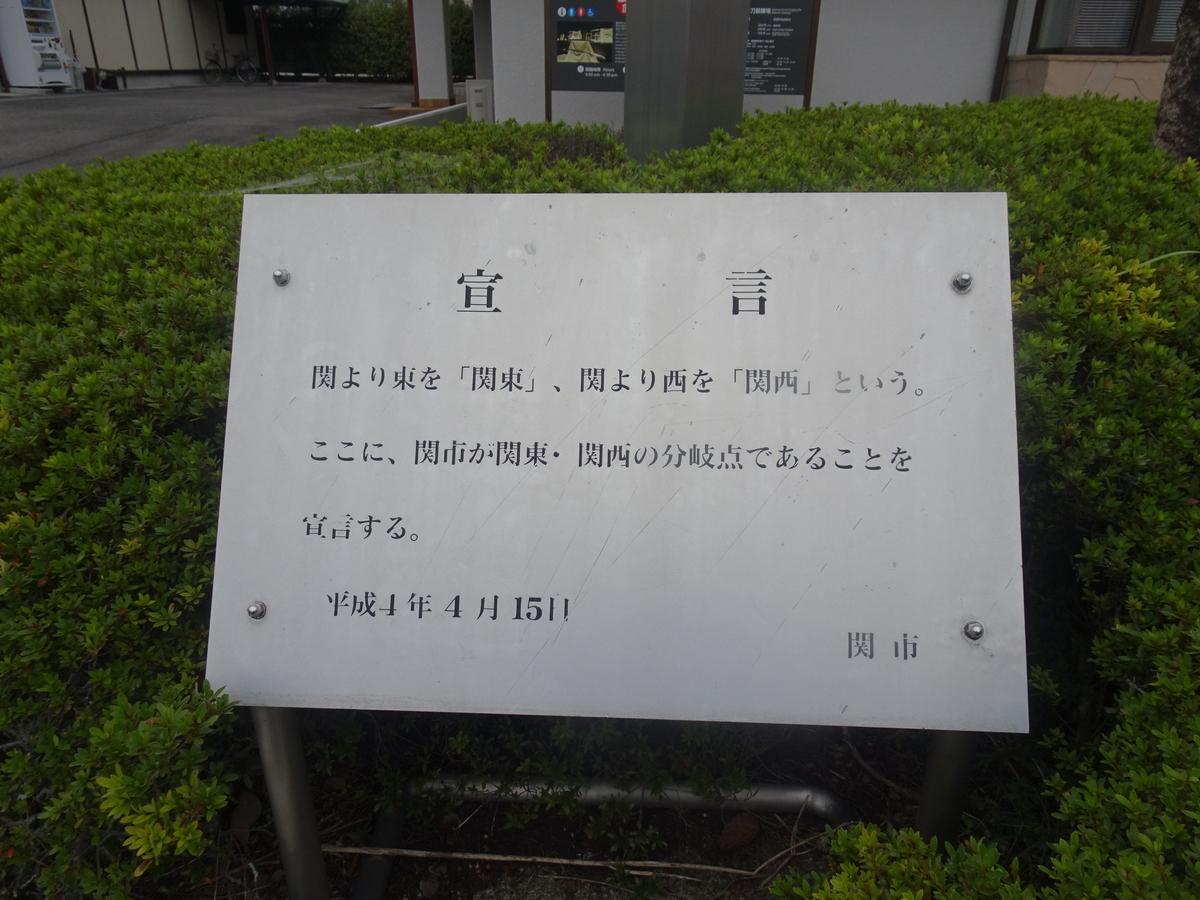 f:id:momoyorozu:20200518010747j:plain