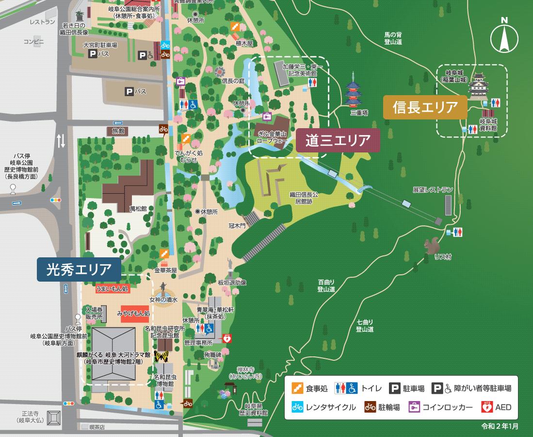 岐阜大河ドラマ館エリアマップ