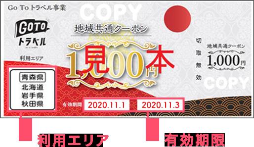 f:id:momoyorozu:20201031144618p:plain