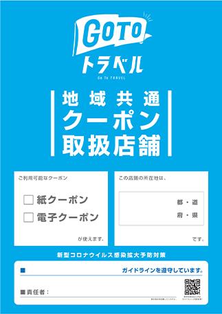 f:id:momoyorozu:20201031151115p:plain