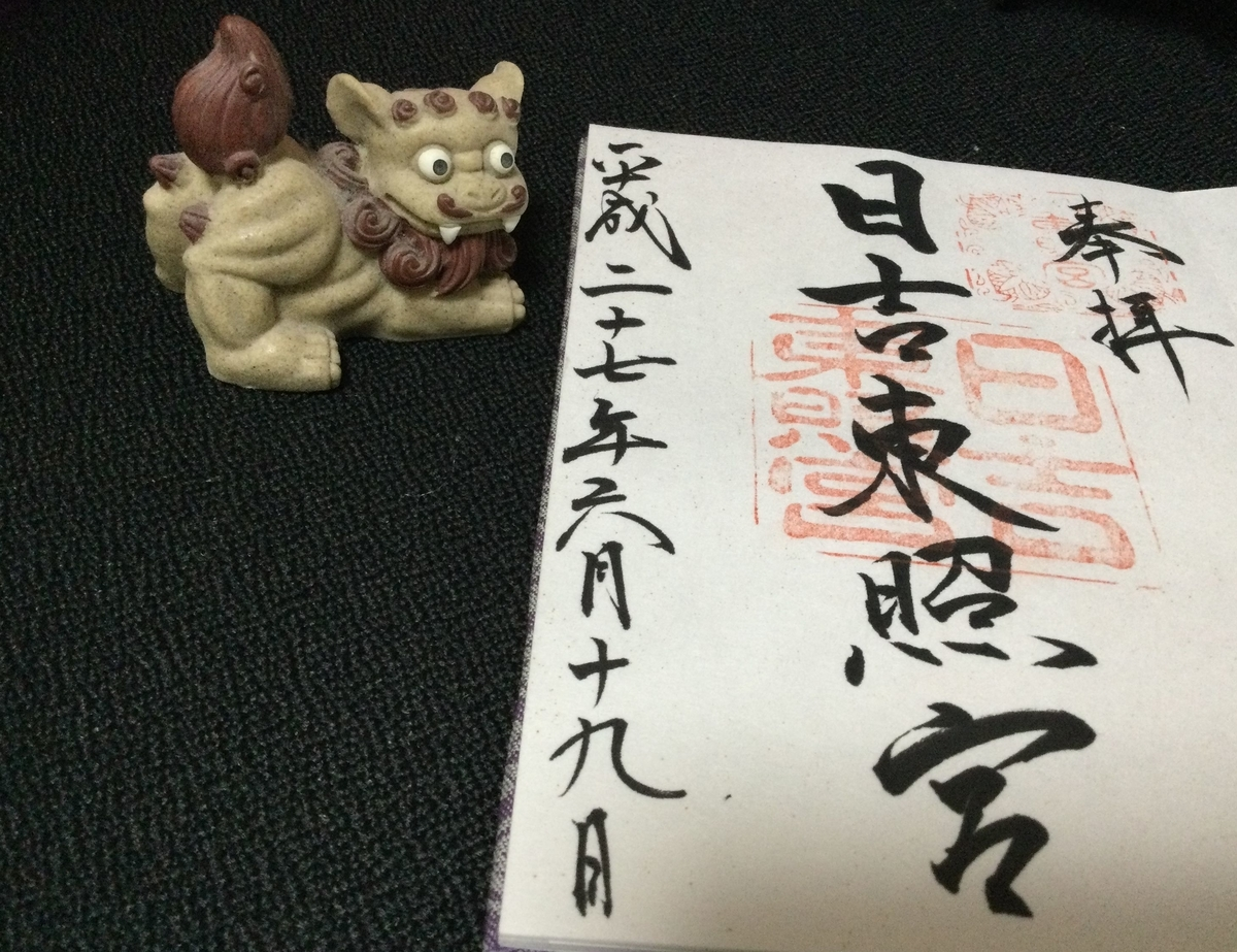 f:id:momoyorozu:20201217010447j:plain