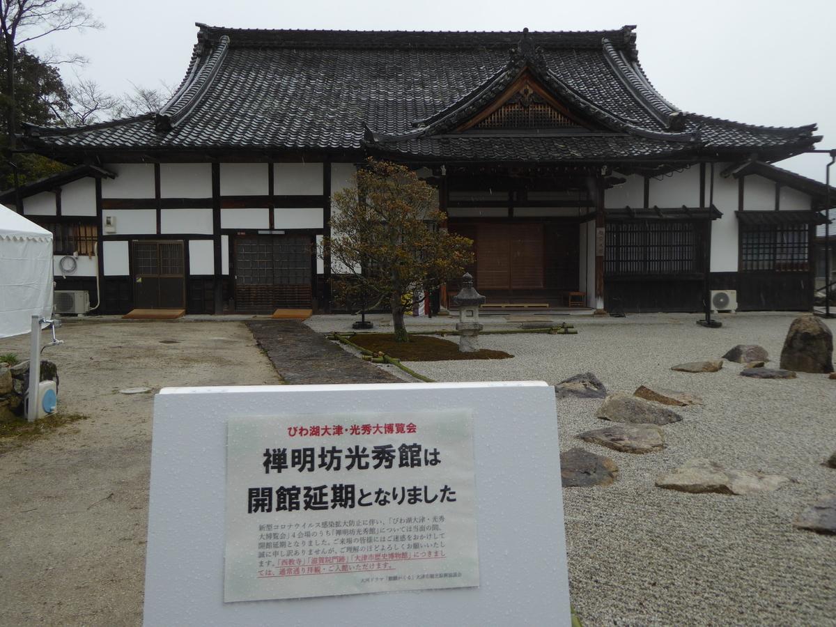 f:id:momoyorozu:20201225001402j:plain