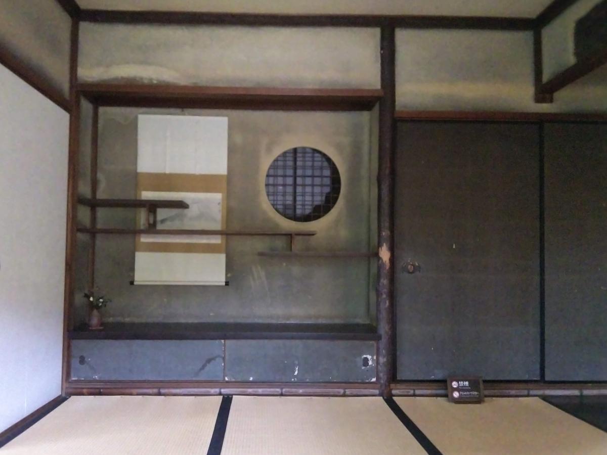 f:id:momoyorozu:20210215005011j:plain