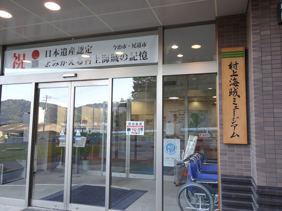 f:id:momoyorozu:20210330233041j:plain