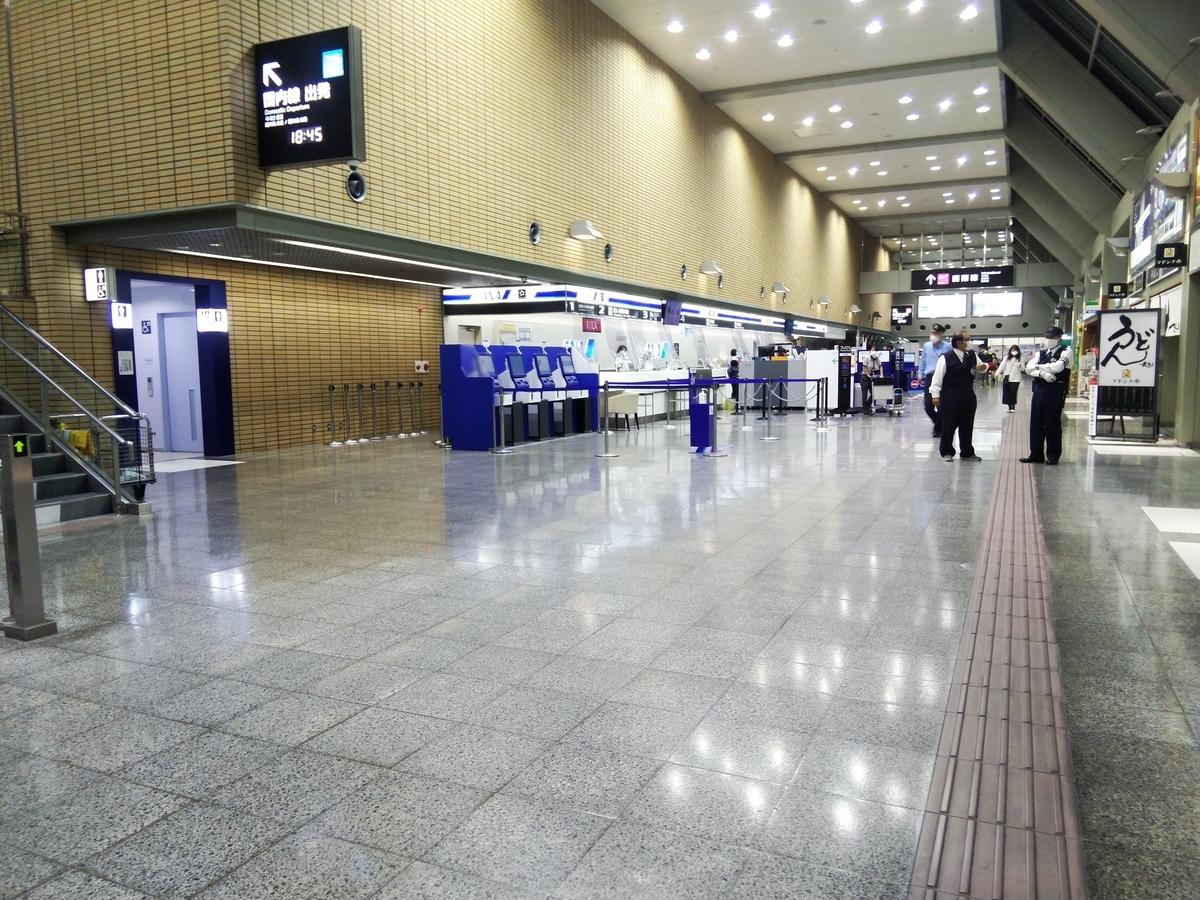 f:id:momoyorozu:20210401200258j:plain