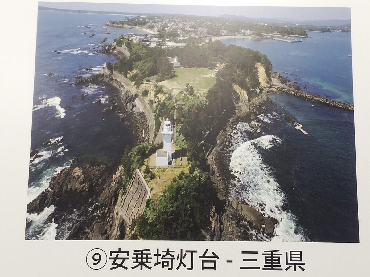 f:id:momoyorozu:20210628002604j:plain