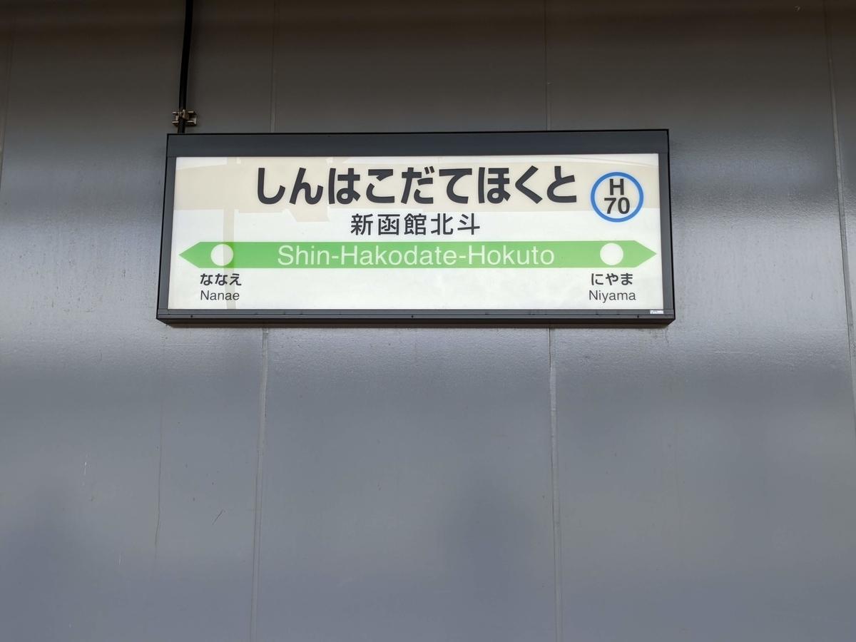 f:id:momoyorozu:20210807182050j:plain