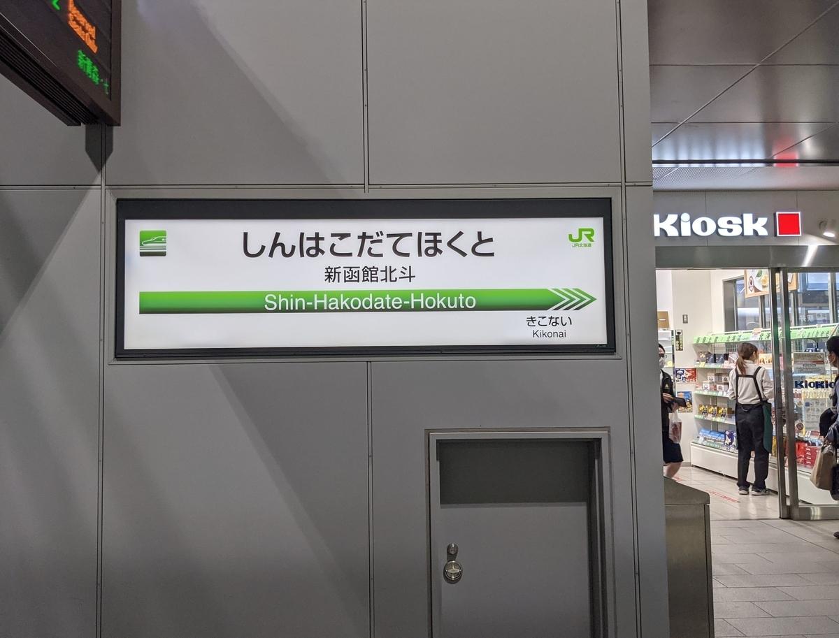 f:id:momoyorozu:20210812145853j:plain