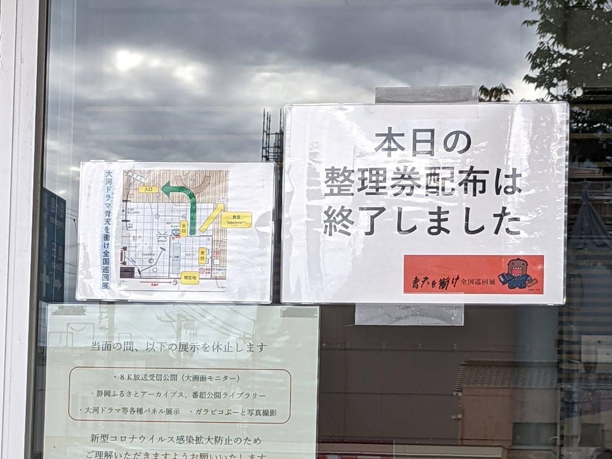 f:id:momoyorozu:20210920132435j:plain