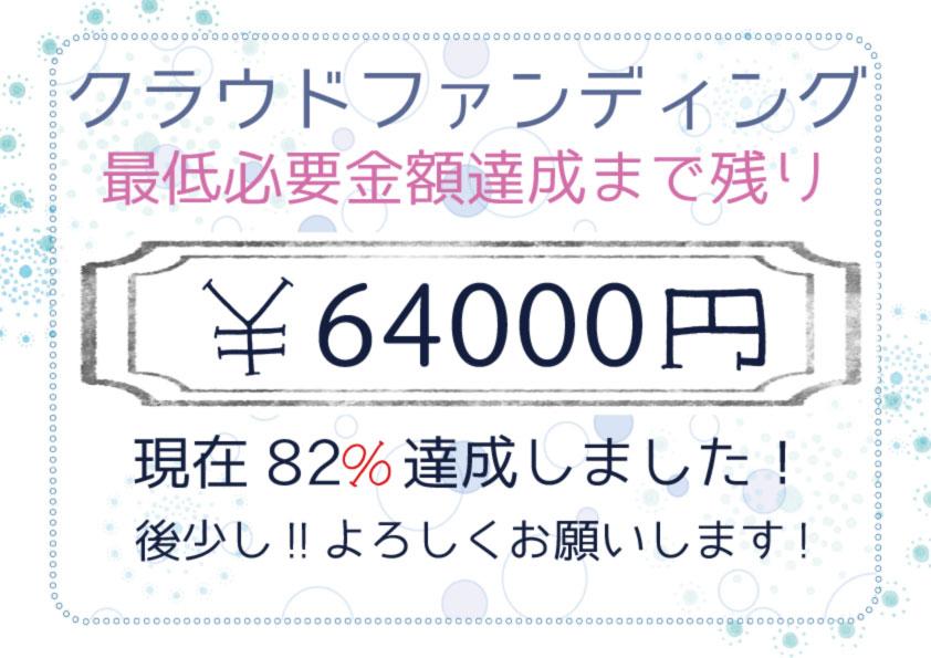 f:id:momoyuu100:20160623163855j:plain
