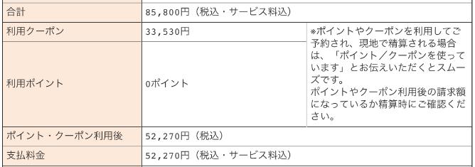 f:id:mon-jiroh:20201004230901j:plain