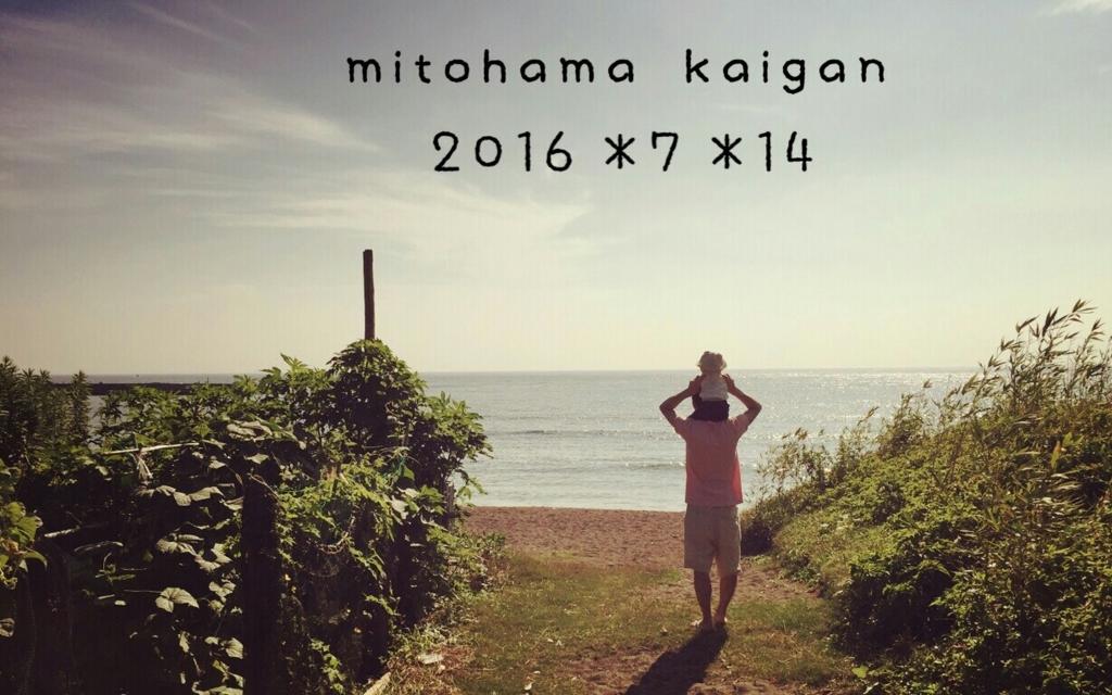 f:id:mon-kinako1:20170214023353j:plain