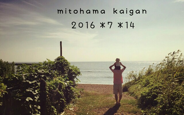 f:id:mon-kinako1:20170223100842j:image