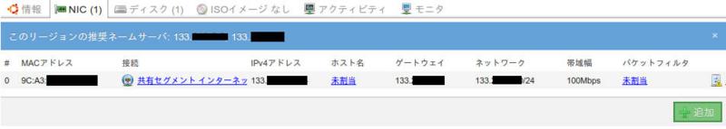 f:id:mon0:20130805162749j:plain