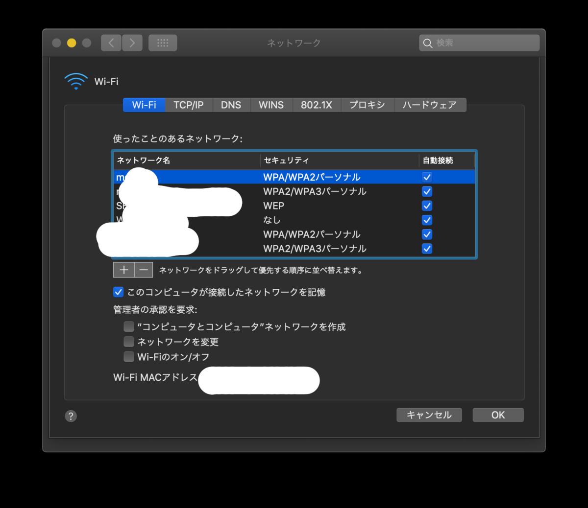 f:id:mon0:20191123135231p:plain