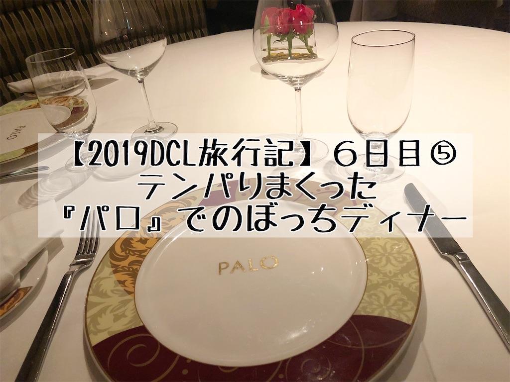 f:id:mon24mile:20200830222249j:image
