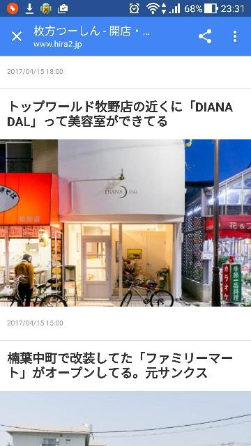 f:id:mona-t:20170416003437j:image