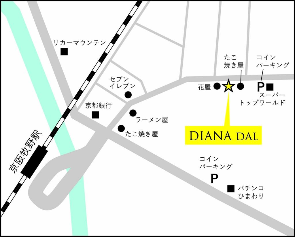 f:id:mona-t:20170423152350j:plain