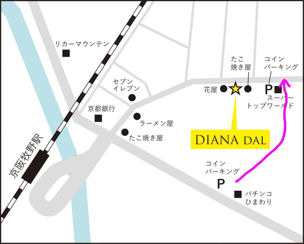 f:id:mona-t:20170423232459j:plain