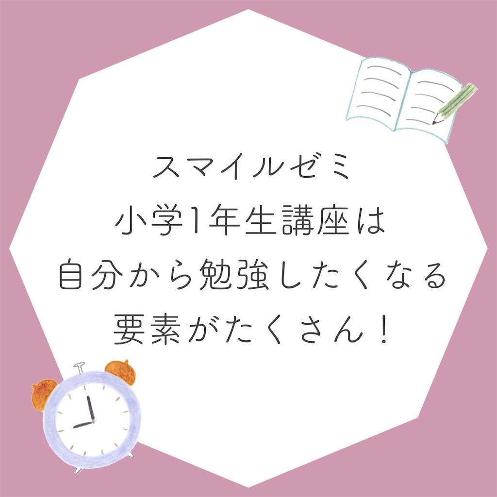 f:id:monacooon:20210519053735j:image