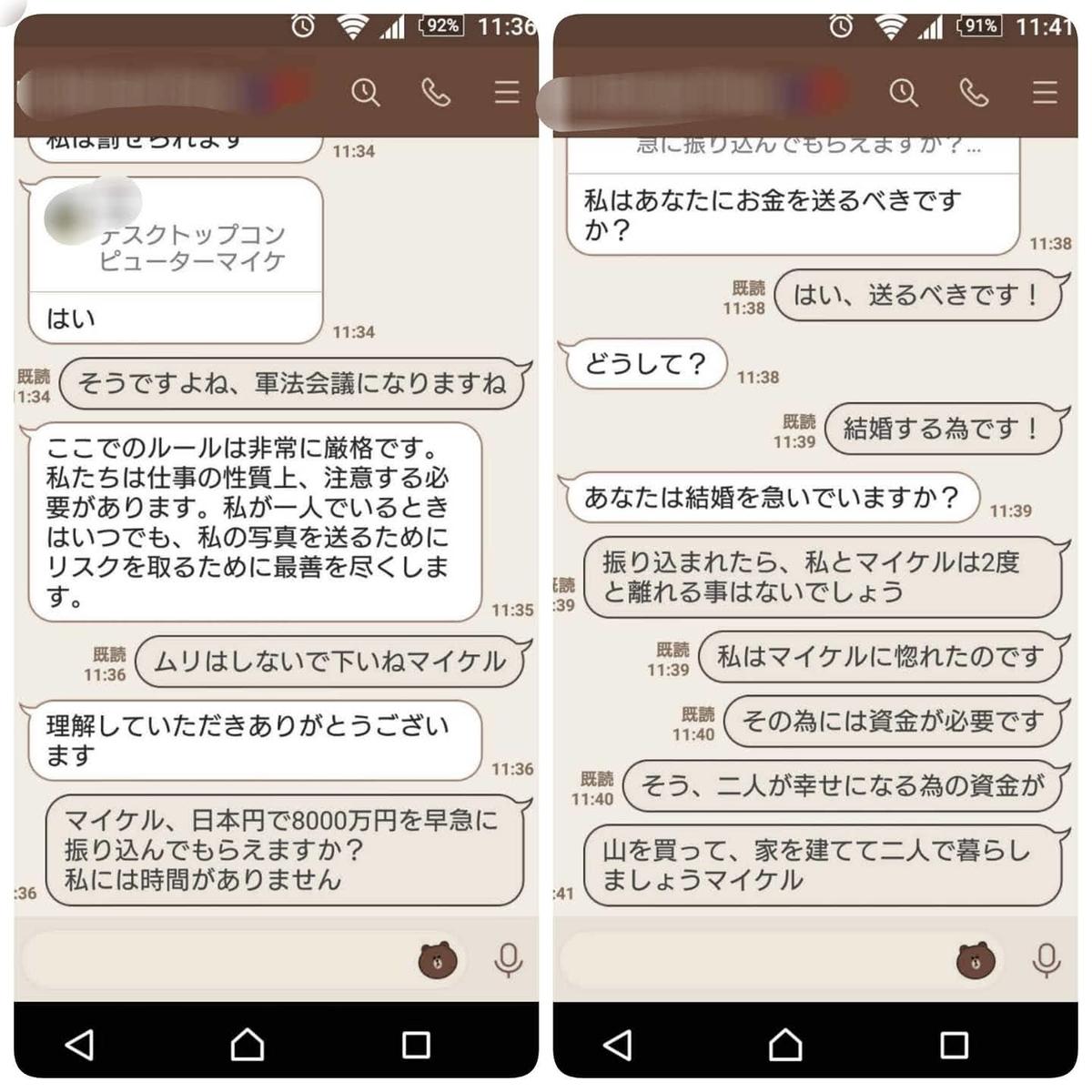 f:id:monaka_7777:20210326182101j:plain
