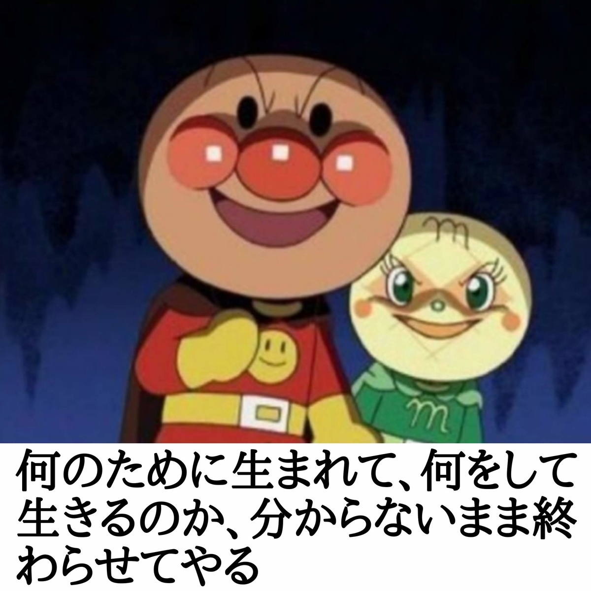 f:id:monaka_7777:20210410152349j:plain