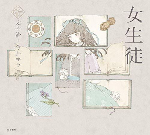 f:id:monakaa:20171104155311j:plain
