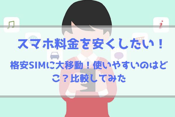 f:id:monakaa:20180114123004p:plain