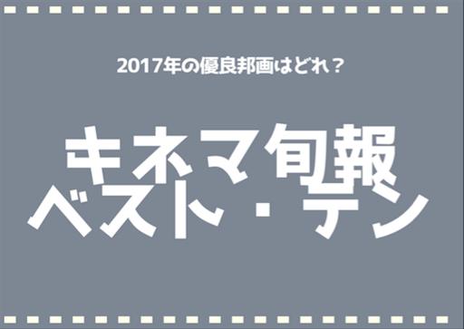 f:id:monakaa:20180118040649p:image