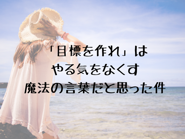 f:id:monakaa:20180214203828p:plain