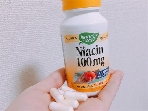 ナイアシン フラッシュ 効果