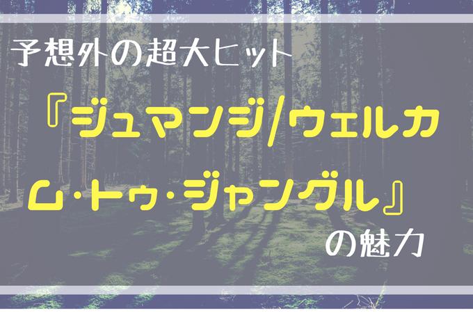 f:id:monakaa:20180407022606p:plain