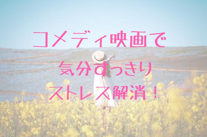 f:id:monakaa:20180411152254p:plain