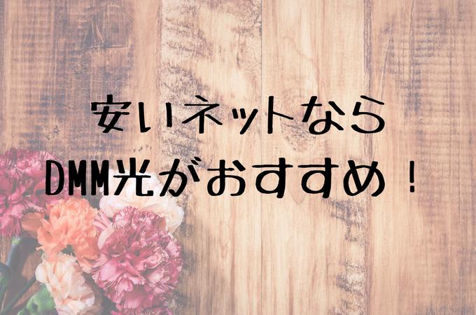 f:id:monakaa:20180416233253p:plain