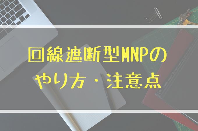 f:id:monakaa:20180501222746p:plain