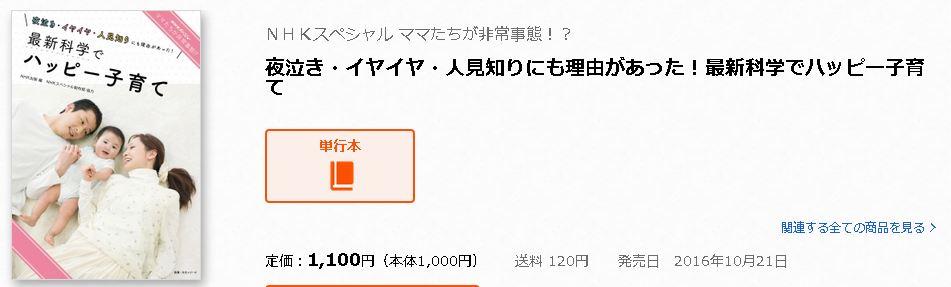 f:id:monakablackrabbit:20200208034336j:plain