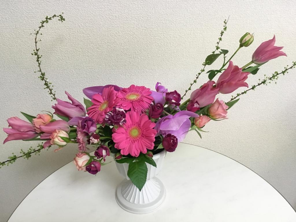 f:id:monarizano-senakayorimo:20170217210229j:plain