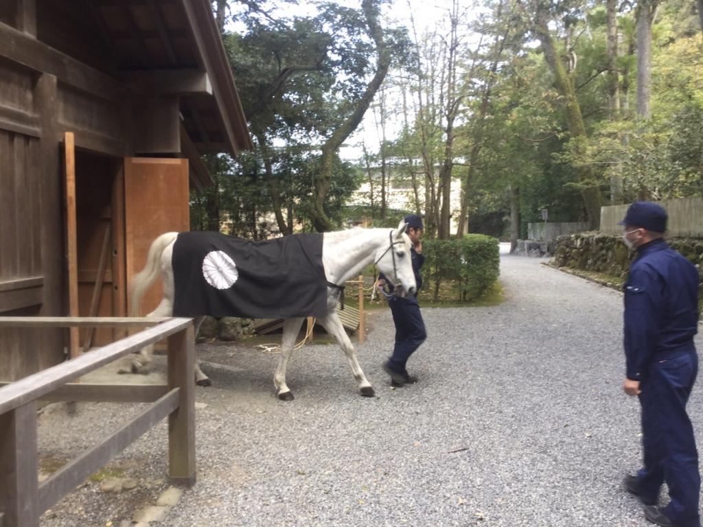 f:id:monarizano-senakayorimo:20170413191636j:plain