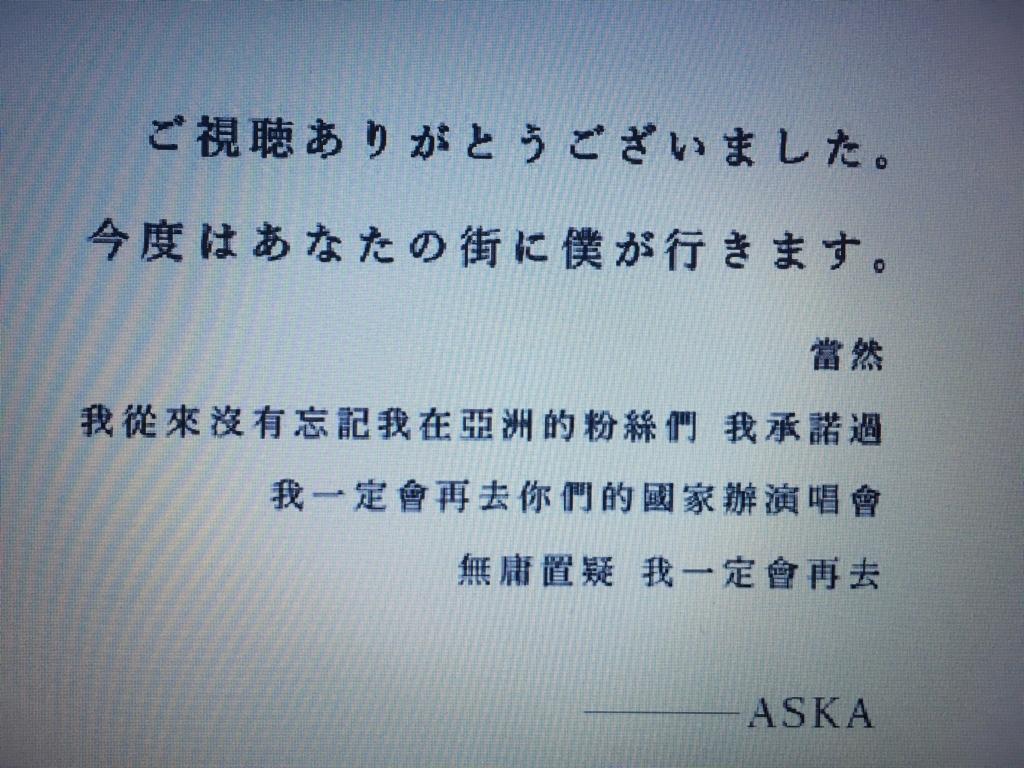 f:id:monarizano-senakayorimo:20170816221238j:plain