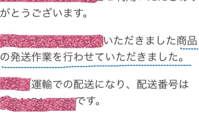 f:id:monarizano-senakayorimo:20171011115319j:plain