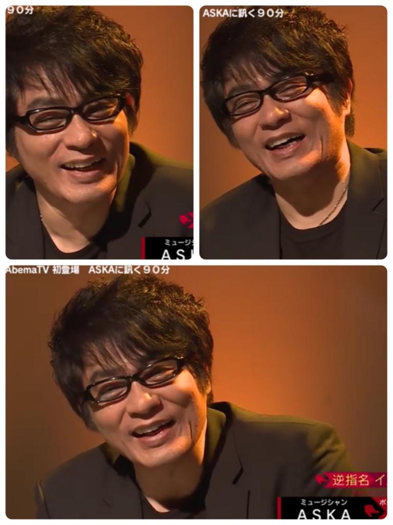 f:id:monarizano-senakayorimo:20171104205140j:plain