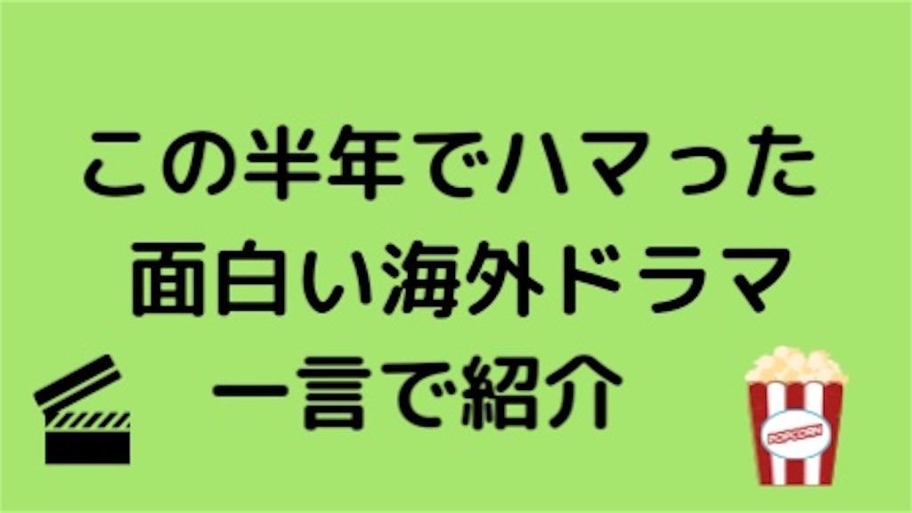 f:id:monarobi:20191101233449j:image