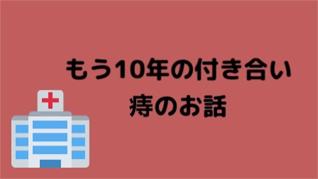 f:id:monarobi:20200108231231j:image