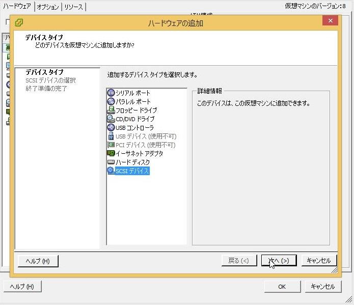 f:id:monaski:20141005202845j:plain