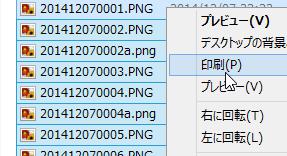 f:id:monaski:20141208002544p:plain