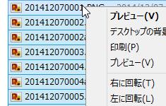 f:id:monaski:20141208002709p:plain